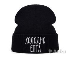 Зимняя двойная шапка