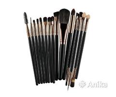 Кисти для макияжа 15 шт