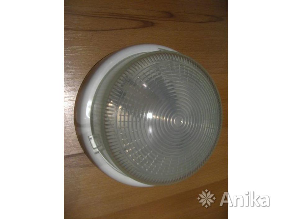 Светильник - 1
