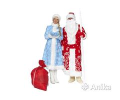 Костюмы Деда Мороза и Снегурочки аренда