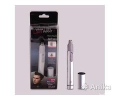 Мини-триммер для стрижки волос в носу и ушах